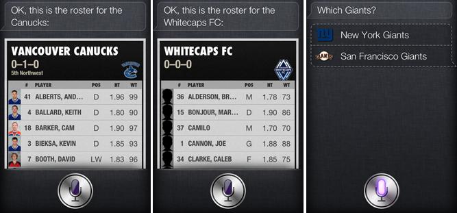 Siri-Sports-Teams