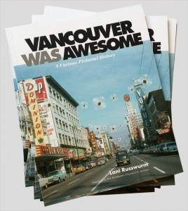 Vancouver-Was-Awesome