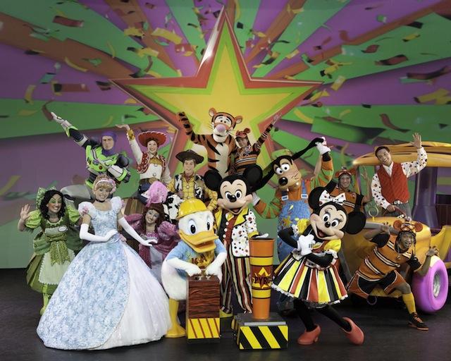 DisneyRoadShow