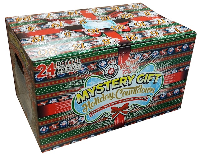 mysterygiftcountdownbox
