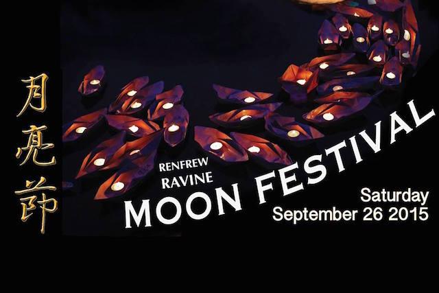 renfrewravinemoonfestival