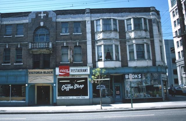 CoffeeShop1974
