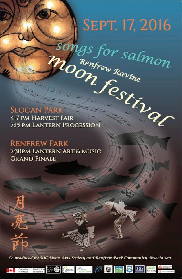 moonfestival2016