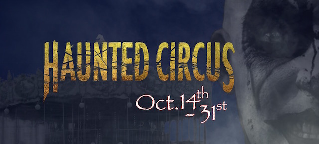 Haunted Circus Fundraiser for BC Women's Hospital